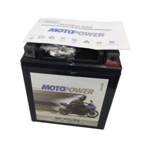 https://www.acilakuservisi.com/wp-content/uploads/2020/11/Motopower-MP-X7L-BS.png